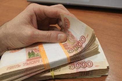 ВПермском крае мошенница украла 166 млн руб.