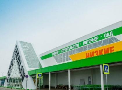 ВПерми началось строительство магазина «Леруа Мерлен»