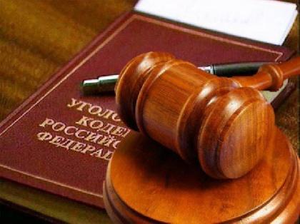 ВПрикамье стартовал суд над членами интернационального наркосиндиката