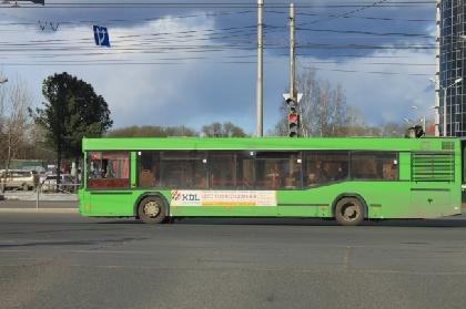 ВПерми изменяется расписание движения 4 автобусов