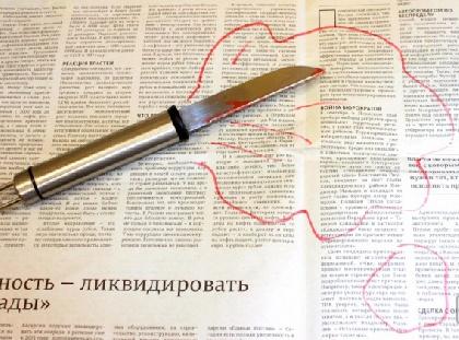 Германский ребенок порезал ножом жителя Пермского края
