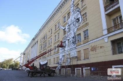 ВУФАС поступила жалоба нааукцион пореконструкции Пермской художественной галереи