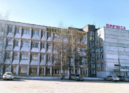 ДеятельностьТЦ «Бирюса» приостановлена судебными приставами
