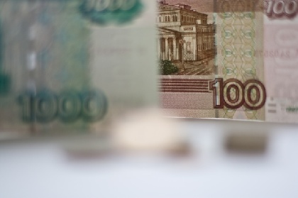 ВПрикамье антимонопольная служба проверяет тарифы нагаз