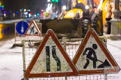Наулице Гальперина начали ремонт дороги