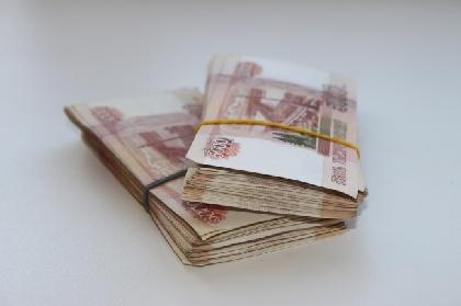 Пермский коммерсант неуплатил налог иостался насвободе
