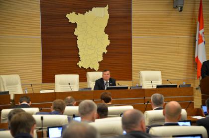 В Перми открыт прием заявок на соискание Премии «Право и общество в Прикамье»