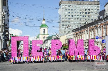 Пермская мэрия потратит 2,5 млн рублей на празднование Дня России и Дня города