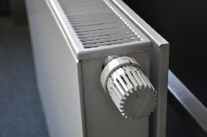 7 мая в Перми отключат отопление