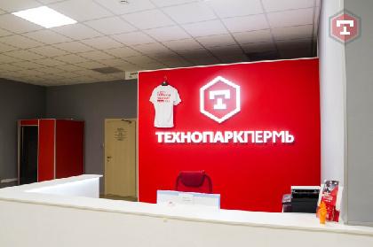 В Перми на месте «Телты» могут открыть технопарк