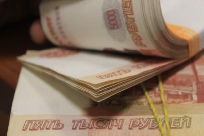 Директор Пермского торгово-технологического колледжа получает самую большую зарплату среди руководителей средних учебных заведений