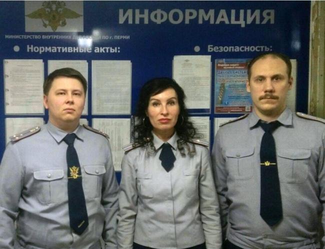 инспектор уголовно исполнительной инспекции