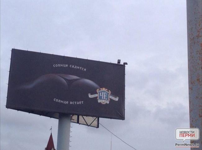 реклама мужской клуб